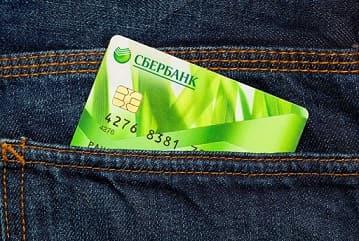 Выписка из банка для визы — как получить? Образец выписки для шенгенской визы