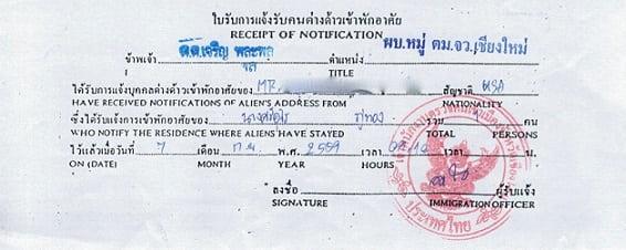 Регистрация в Таиланде